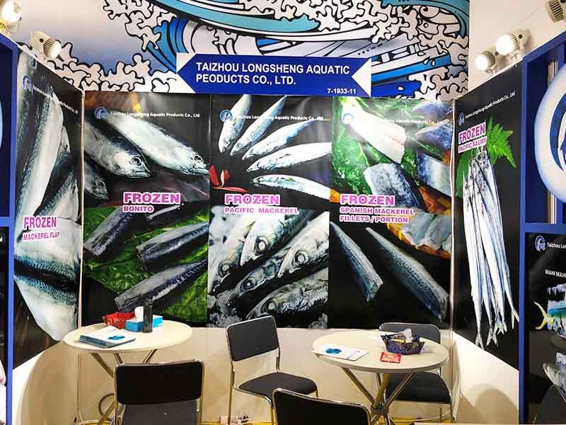 news-2018 brussel seafood expo-LongSheng-img