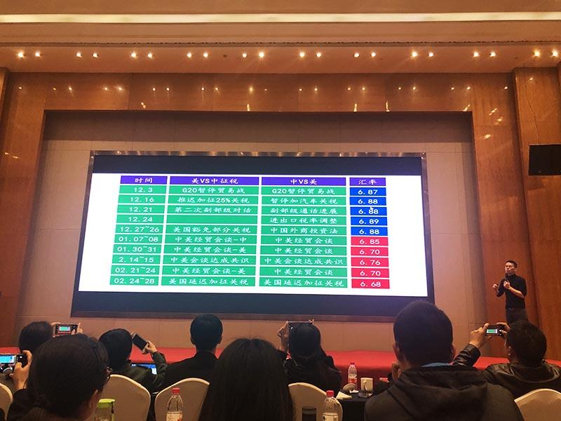 LongSheng Array image618