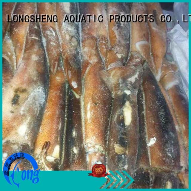 LongSheng whole frozen squid for sale manufacturer for hotel